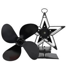 Вентилятор для печки в форме пентаграммы черный 4 лопасти с питанием от тепла деревянная горелка экологичный тихий вентилятор мотор аксессуары для камина