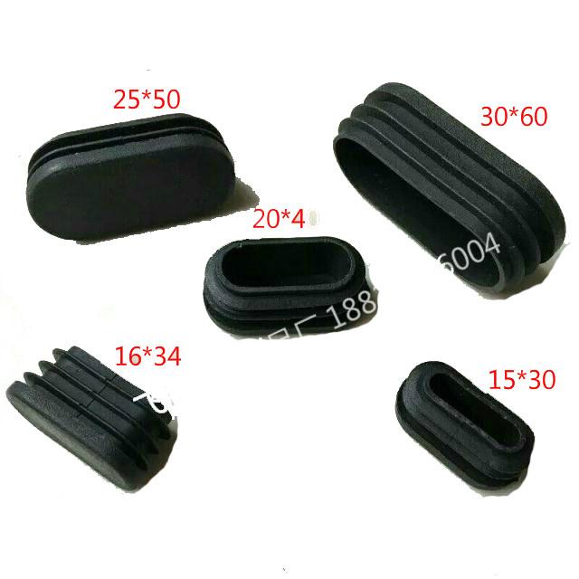 4Pcs//lot Black Plastic Round Tube Hole Plug Pipe End Cap Cover FBDC