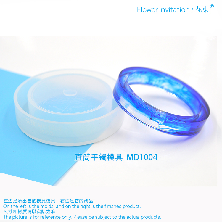 Flower Invitation Bangle Mould MD1004_Transparent Silicone Round Bracelet Mould For Resin Real Flower DIY Mold