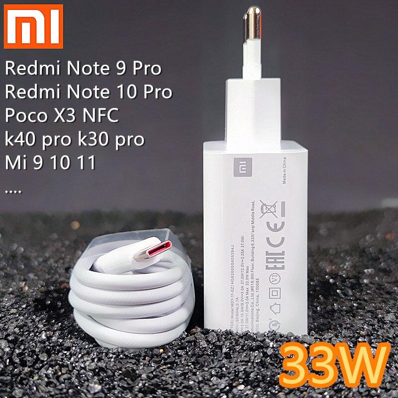 Зарядное устройство Xiaomi, оригинальный адаптер быстрой зарядки 33 Вт, usb type c, кабель для mi 10, 9t pro, Redmi note 9, 10 pro, K40, 30, POCO, X3