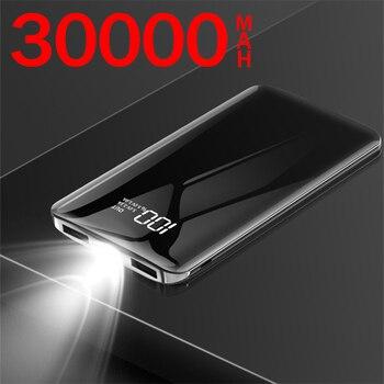 30000mAh Power Bank Large Capacity Portable Phone Charger Digital Display LED Lighting Power Bank External Battery Pack Cellphones & Telecommunications