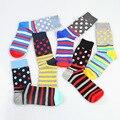 Велосипедные носки в европейском и американском стиле стильные счастливые носки в британском стиле счастливые носки
