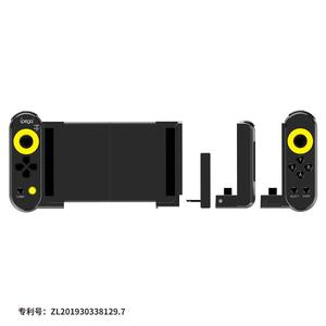 Image 2 - Ipega PG 9167 Wireless 4.0 Mobile Games Controller Joystick for iOS/Android Smart Phone Tablet PC