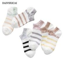 5 пар/лот = 10 шт., летние носки-башмачки, женские модные невидимые носки с мультяшным принтом, повседневные короткие женские носки