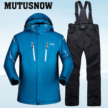 цена на Ski Suit Men Sets Super Warm Thicken Waterproof Windproof Winter Snow Suits Male Sets Winter Skiing And Snowboarding Jacket Men