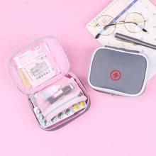 Портативная Бытовая сумка для хранения лекарственных средств