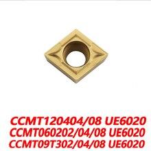 10 stücke 100% Original CCMT CCMT060202 UE6020 CCMT060204 CCMT060208 CCMT09T302 CCMT09T304 CCMT09T308 CCMT120404 CNC drehmaschine Einfügen
