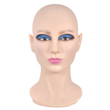 Hot sale PVC Mannequin Head Without Hair For Making Wig Hat Display Cosmetology Manikin Head Female Dolls Bald Training Head(China)