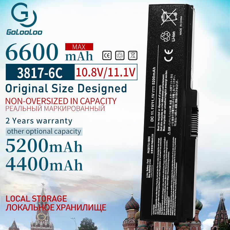 Golooloo Battery For TOSHIBA Satellite L750 L650 Series PA3816U-1BRS PA3817U PA3817U-1BAS PA3817U-1BRS PA3818U-1BRS PA3819U-1BRS