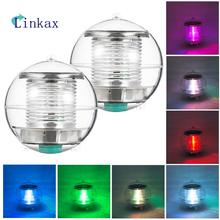 Solar Powered Floating Lamp Multi-colored RGB Water Resistant Outdoor Pond Night Light for Garden Pool