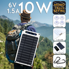 10W 6V Solar Panel Portable Solar System DIY For Battery Cell Phone Chargers Solar Cell For Multi-function Household Camping цена 2017