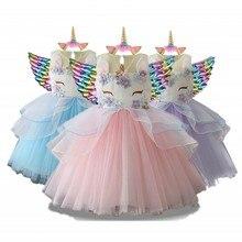 Детское платье с единорогом для девочек; бальное платье с вышитыми цветами; вечерние платья принцессы для маленьких девочек; костюмы; одежда для детей