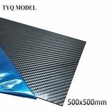 Пластина из углеродного волокна 500x500 мм, 0,5 мм, 1 мм, 2 мм, 3 мм, 4 мм, 5 мм, толщина, настоящая панель 3 K, листы высокой композитной твердости, материал для RC