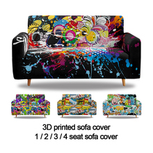 3D Sofa Covers Stretch Slipcovers Sectional Elastic Stretch covers for sofas for Living Room Couch Cover