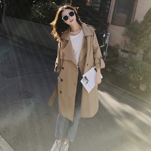 Cheap wholesale 2019 new autumn winter Hot selling women's fashion netred casual Ladies work wear ni