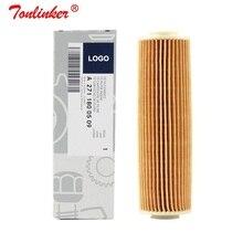 Yağ filtresi 1 adet A2711800509 Mercedes E CLASS W212 S212 2009 2019 E200 E250/A207 C207 2010 2019 model araba kağıt yağ Fiilter