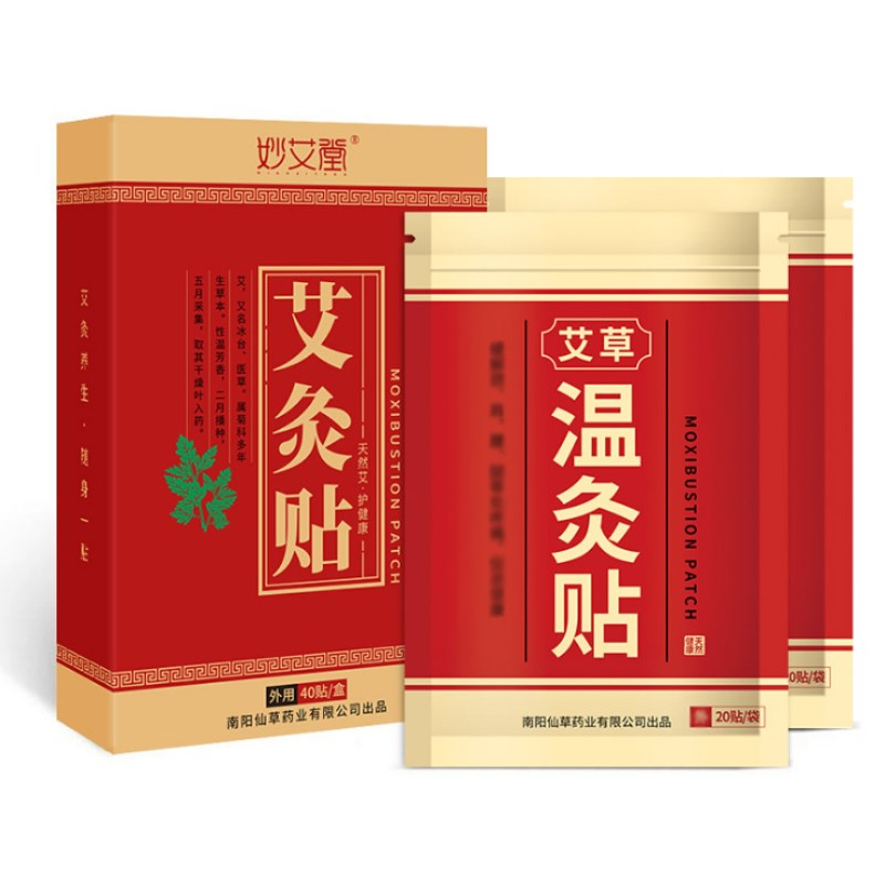 40 Pcs Warm Moxibustion Plaster Patches Wormwood Chinese Herbal Medicine Paste Shoulder Neck Back Waist Pain Relieve Health Care