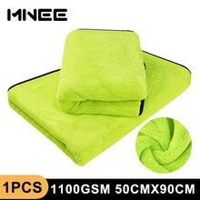 Carro detalhando toalha 1100gsm ferramenta de limpeza de carro microfibra toalhas de secagem 50*90cm 30*30cm detalhe do carro polimento 70/30 pano de lavagem de carro