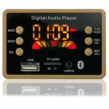 Color Screen Hands-free MP3 Player Decoder Board Bluetooth 5.0 Car FM Radio Module  FM TF USB AUX Recorders Car Accessories