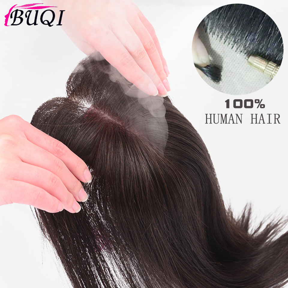 BUQI Natural Straight Human Hair Invisible Block Replacement  Closure Black Color Brown Hair Extension For Less Hair Women