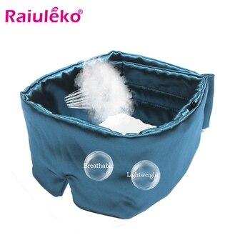 Pure Silk Sleep Rest Eye Mask Padded Shade Cover Sleeping Eye Mask Travel Relax Aid Blindfolds Sleep Eyeshade Outdoor Eyepatch