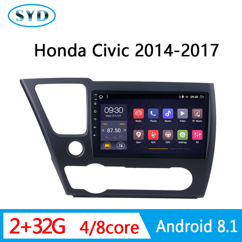 Car central multimedia For Honda Civic 2014 2015-2017 audio stereo system navigator 1 DIN android support DSP DVR RDS WIFI SWC image