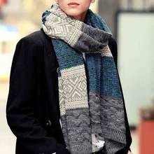 Длинный шарф твист многоцветные лоскутные модные повседневные