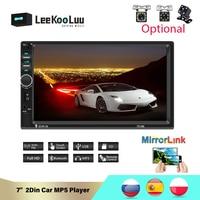LeeKooLuu 2 Din Car Radio 7 Inch Autoradio Car Stereo Bluetooth USB TF Rear Camera MP4 MP5 Multimedia Player Mirror link