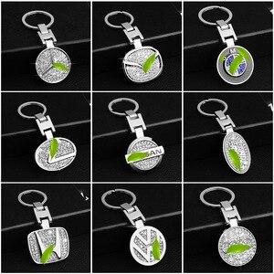 Image 2 - 18 auto Sleutelhanger Aristocratische Hanger dubbelzijdig Mozaïek Crystal Shiny Sleutelhanger Creatieve Logo Sleutelhanger Groothandel