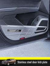 Подходит для volkswagen 19 teramont Автомобильная дверная накладка