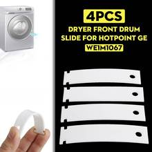 4 шт. WE1M1067 сушилка для одежды Верхний подшипник Glide Сменные аксессуары для GE