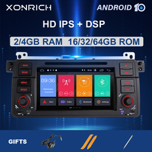 Kit multimídia automotivo, 8 núcleos, android 10, para bmw e46, m3, 318/320/325/330/335 rover 75 coletor navegador gps stereo4 + 64gb dsp