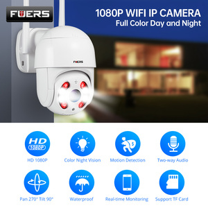 FUERS 1080P Outdoor Camera PTZ IP Camera Security Speed Dome CCTV Surveillance WIFI P2P Cloud Night Vision Motion Detection(China)