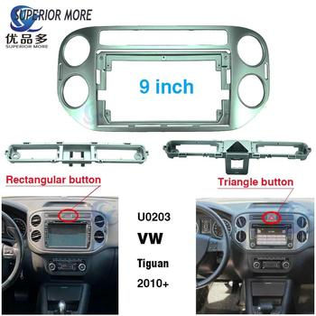 2 Din 9 Inch Car Radio Fascias for VW TIGUAN 2010+ Dashboard Frame Installation DVD GPS Mp5 Android Multimedia Player image