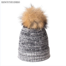HANGYUNXUANHAO New Wool Knitted Hat With Real Fur Pom Skullie Beanie Winter for Women Girl s Female Cap