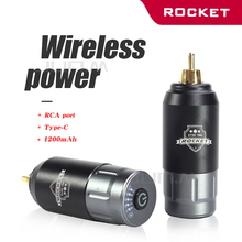 Tattoo Rocket Mini Wireless  Power Supply Rca Connector For Rotary Motor Machine Pen