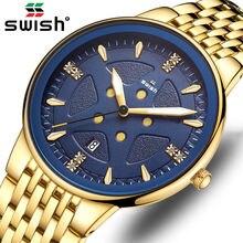 Swish золотые наручные часы браслет 2020 мужские модные бизнес