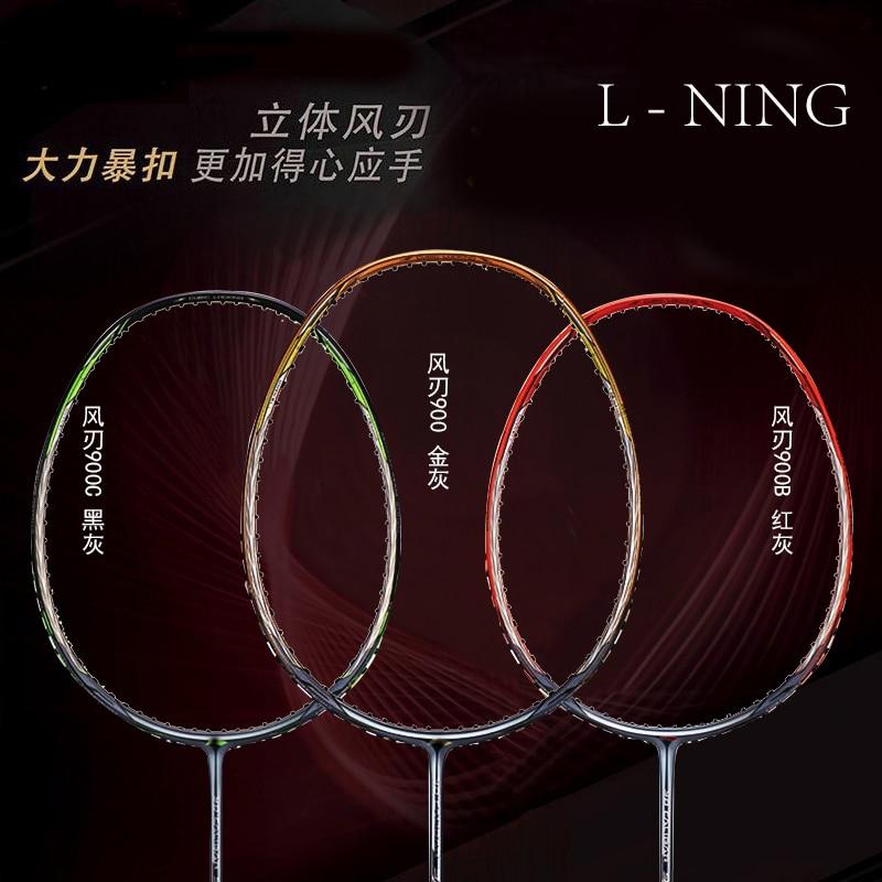 Badminton Racket Carbon Sports Badminton Racquet +  String + Grip N90, N99, 900