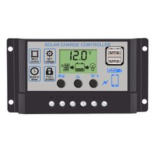 цена на 30A/20A/10A DC 12V 24V Auto Solar Charge Controller PWM Controller LCD Dual USB 5V Output Solar Panel PV Regulator