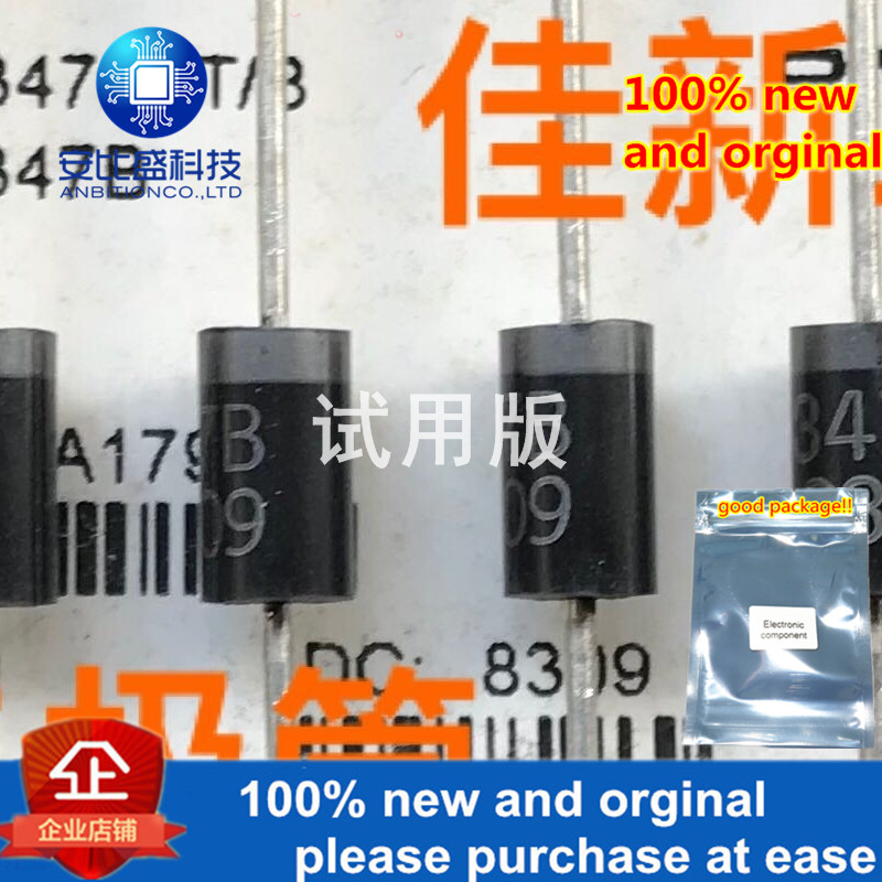 20pcs 100% New And Orginal 1N5347B 5W10V Zener Diode