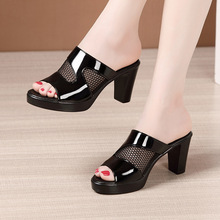 Plus Size 32-43 Block Heel Patent Leather Slippers Wedding Shoes Women 2021 Summer Cutout High Heels Slides Ladies Office Shoes