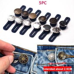 5 шт. джнисовая пуговица металлический силиконовый чехол на кнопки для ногтей-Бесплатный Съемный Настроить пряжку джинсы на талии расширен...
