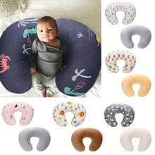Наволочки для новорожденных и кормящих детей, u-образная подушка для грудного вскармливания, хлопковая наволочка для кормления
