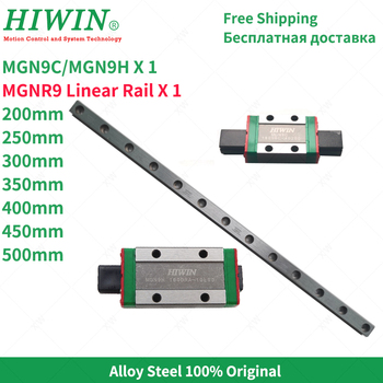 Free Shipping HIWIN MGN9 Alloy Steel 9mm Linear Rail   200 250 300 350 400 450 500 mm linear guides + MGN9C or MGN9H Carriage