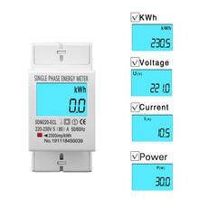 80A din-рейка однофазный двухпроводной ЖК-дисплей цифровой дисплей энергопотребление электрический счетчик кВтч AC 220 В 230 В 50 Гц/60 Гц