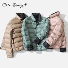 Женское зимнее пальто на утином пуху Теплые однотонные сверхлегкие