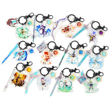 Аниме брелок Genshin Impact New Zhongli Venti Diluc God% 27s Eye Weapon For Game Accessories Cute Bag Pendant Key Ring Girl Gift