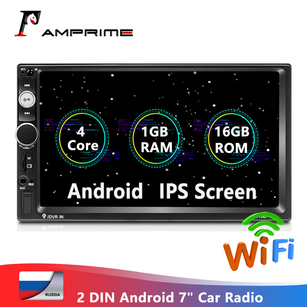 AMPrime Android 2 Din Car Radio Autoradio 1+16GB 7 Car Multimedia Audio 2din MP5 Player Stereo GPS/WiFi/Bluetooth/FM Stereo image