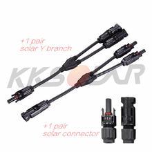 1 пара солнечных разъемов y образные кабельные разъемы (штекер