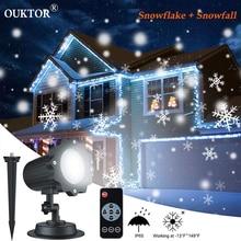 Proyector de luz láser con diseño de copo de nieve para exteriores, luz LED de escenario, impermeable, para Navidad, Año Nuevo, fiesta de nieve, jardín